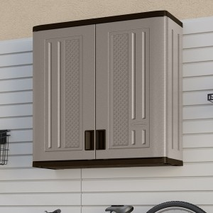 Wall Mounted Utility Cabinet